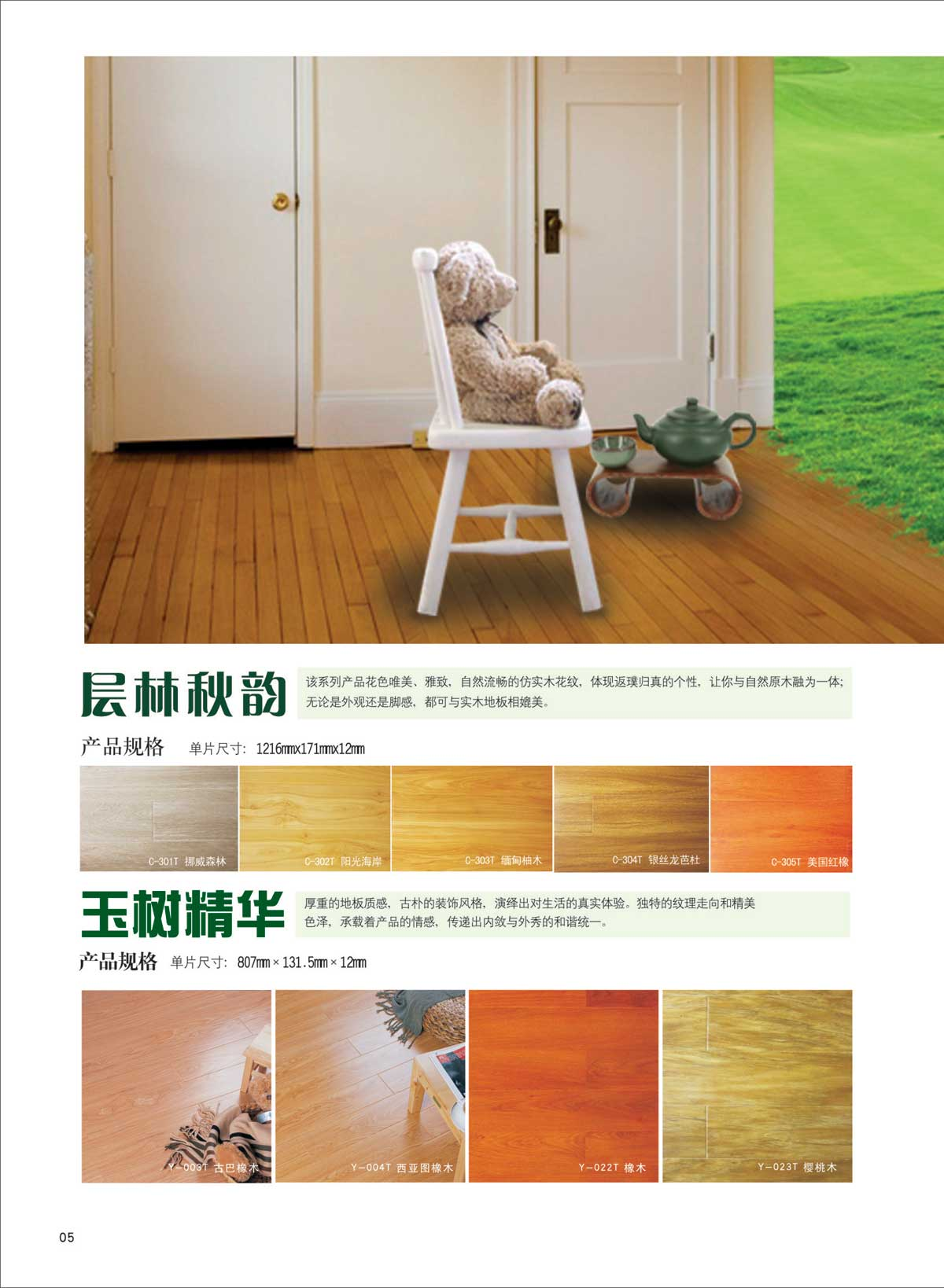 公司画册设计宣传册设计