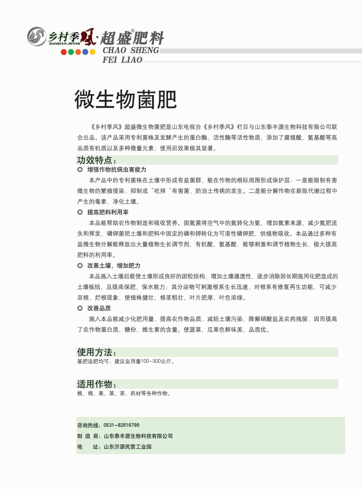 公司彩页设计